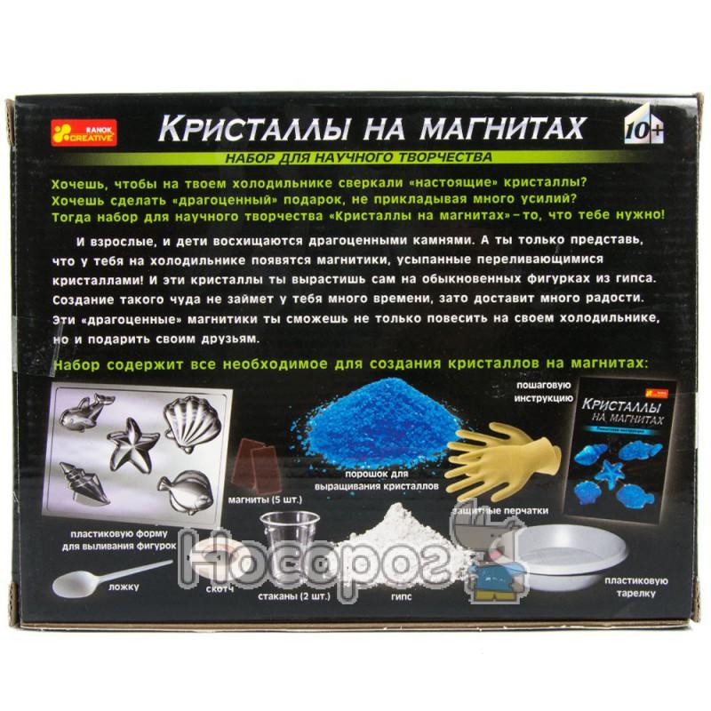 """Фото 0382 Набор """"Кристаллы на магнитах"""" (синие) 12126003Р"""