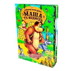 """Книги """"Найкращі казки дітям"""" Danko toys (укр.)"""