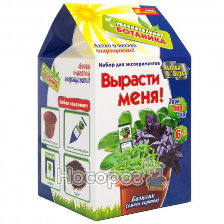 """0369 Набор """"Увлекательная ботаника """"Базилик"""" 15135008р"""