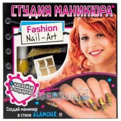 """Набор для дизайна ногтей """"Гламур"""""""