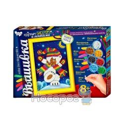 """Набор для творчества Danko toys """"Вышивка крупным бисером и лентами"""" детская БВ-02-01,02,03,04,05"""