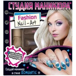 """5651 Набор для дизайна ногтей """"Романтик"""" 14100162Р"""
