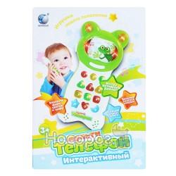 Телефон мобильный игрушечный интерактивный 894606
