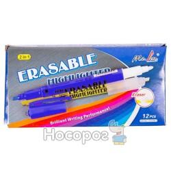 Маркер 1110-2561 Erasable Highlighter синий