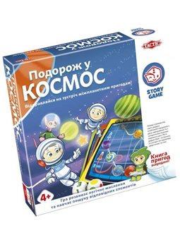 Tactic - Подорож у космос (55686)