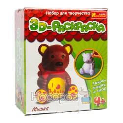 "3Д раскраска-фигурка ""Медведь"" (3044-8)"