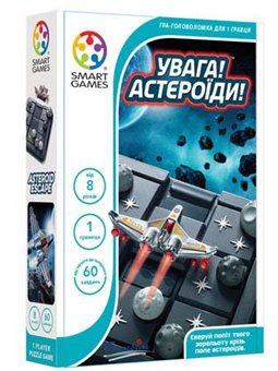 """Гра настільна """"Увага! Астероїди! """""""