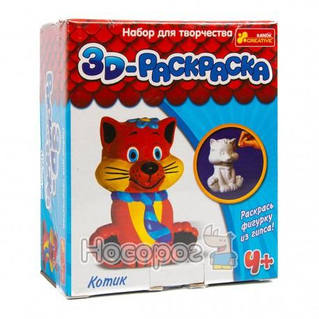 """3044-6 3Д розмальовка-фігурка """"Кошеня"""" 15100104р"""