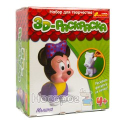 "3Д раскраска-фигурка ""Мышка"" (3044-3)"