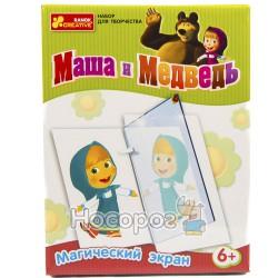 """3001-1 Набор магический экран """"Маша и медведь"""""""