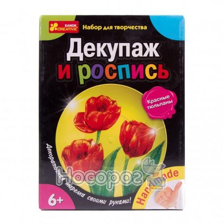 """6550-3 Декупаж """"Червоний тюльпан""""(тарілка)15100139р"""