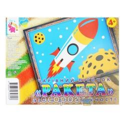 """Набір для творчості картинка з піску: Чарівний пісочок """"Ракета"""""""