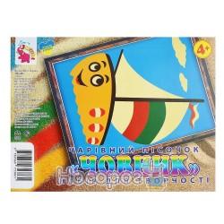 """Набір для творчості картинка з піску: Чарівний пісочок """"Човник"""""""