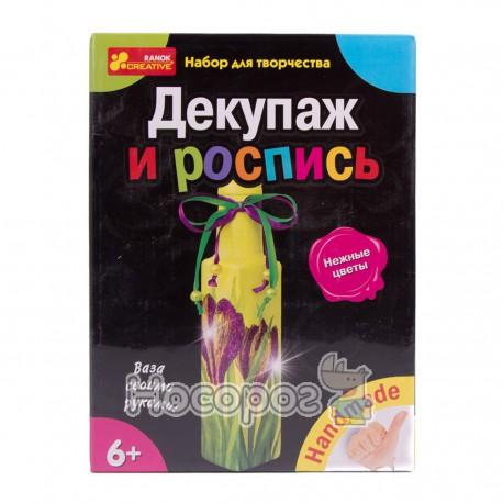 "Декупаж бутылки ""Нежные цветы"" (6550-2)"