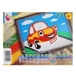 """Набір для творчості картинка з піску: Чарівний пісочок """"Автомобільчик"""""""