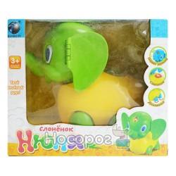 Інтерактивна іграшка Слоненя Нюня