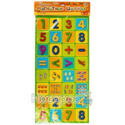 """4201 Игра """"Магнитные цифры"""" 13133001Р"""