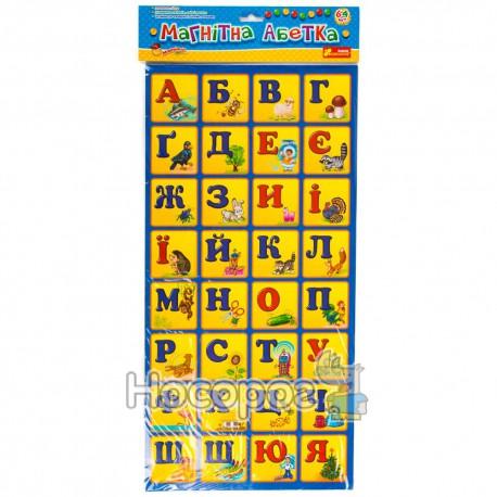 """4202 Игра """"Магнитная азбука"""" 13133002Р"""