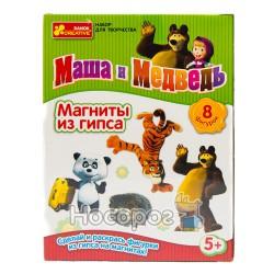"""Магниты из гипса """"Маша и волк"""" (4017)"""
