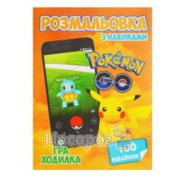 Раскраска с наклейками Пучков: Винкс, Мадагаскар, Покемон Гоу, Нинзяго, Тачки