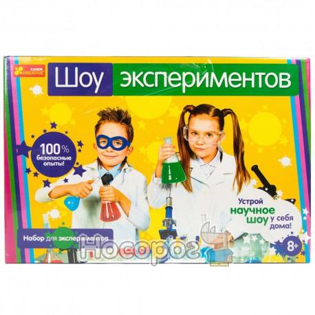 """0390 Набор для экспериментов """"Шоу экспериментов"""" 12114022Р"""