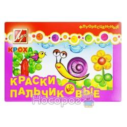 Фарби пальчикові Луч флуорисцентні 24С1498-08