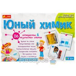 """0306 Набор """"Юный химик"""" 12114001Р"""