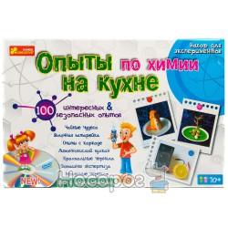 """0330 Набор для экспериментов """"Опыты по химии на кухне"""" 12114043Р"""