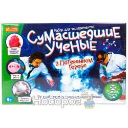 """0316 Набор для экспериментов """"Сумасшедшие ученые в Потерянном городе"""" 12114015Р"""