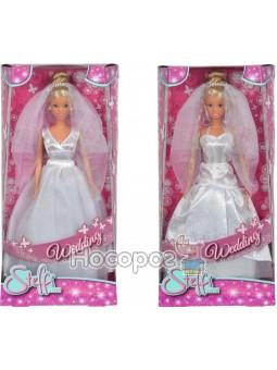 Кукла Штеффи в свадебном наряде, 2 вида, 3