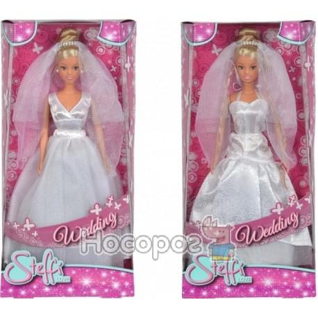 Фото Кукла Штеффи в свадебном наряде, 2 вида, 3
