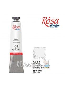 Фарба олійна, Білила титанові, 60мл, ROSA Studio
