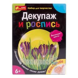 """Декупаж тарелки """"Весенние цветы"""" (6550-1)"""
