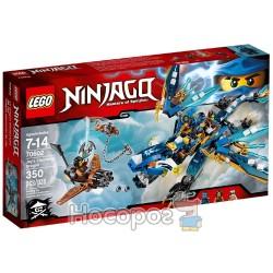 """Конструктор LEGO 70602 """"Дракон стихий Джея"""""""