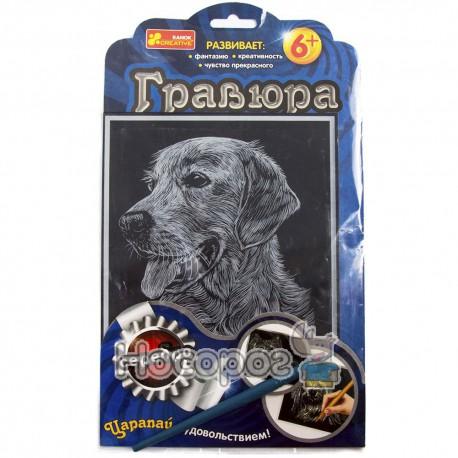 """7018-40 Гравюра Серебро """"Собака с высунутым языком""""15102060Р"""