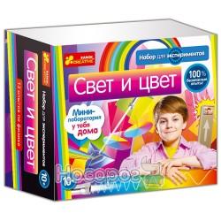 """0322 Набор для экспериментов """"Свет и цвет"""" 12115003Р"""