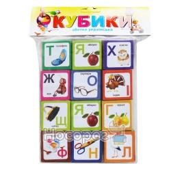Кубики дитячі з буквами українськими Козлов