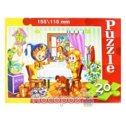 Пазлы Danko toys 20 элементов малы, картонные C 20