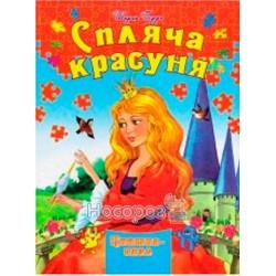 """Книга-пазл - Спящая красавица """"Септима"""" (укр.)"""