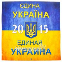 """Фотокалендарь """"Украина единая - 2015"""""""