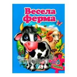 Книжка-6 пазлів/А4 Весела ферма