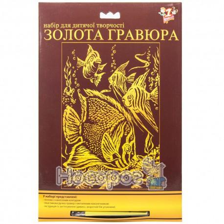 Гравюра ТОП Золотая (Рыбы) 950349