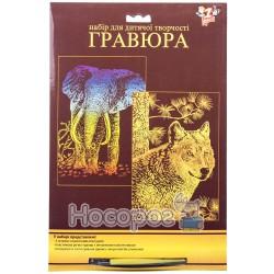 Гравюра ТОП 2 в 1 (Волк,Слон) 951081