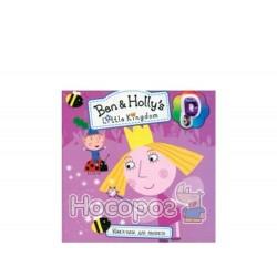 Книга-пазл мал. 150*150 Ben & Hollys' little kingdom