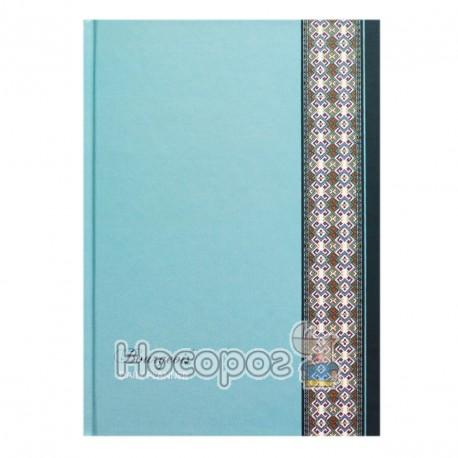 Фото Діловий щоденник Мандарин напівдатований матовий ламінований А5 160 арк.