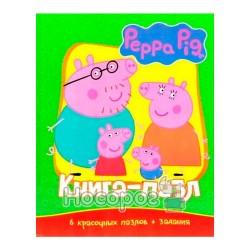 """Книга-пазл - Свинка Пеппа 2 150х150 """"Веско"""" (укр.)"""