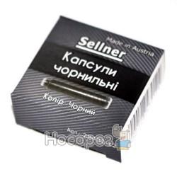 """Капсули чорнильні 28430-12 ТМ """"Sellner"""" чорні (12)"""