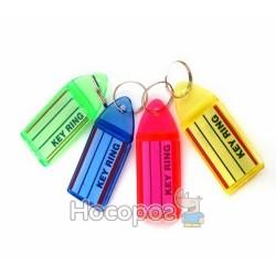 Брелки для ключів BuroMax 5472-05 (10шт в наборі) червоні