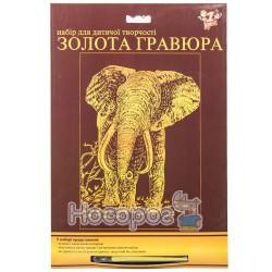 Гравюра ТОП Золотая (Слон) 951078