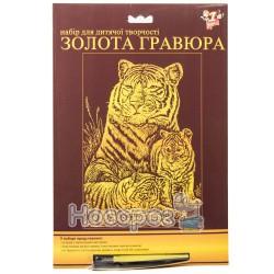 Гравюра ТОП Золотая (Тигр) 950352